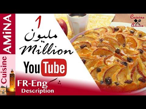 أخيرًااااا-وصلنا-إلى-1-مليون-مشترك-(رسالة-شكر)-+كيكة-التفاح-العجيبة