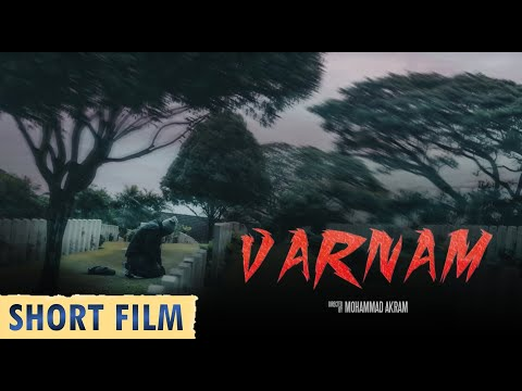 Varnam - Tamil Short Film 2019 with English Subtitles