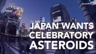 2020 Tokyo Olympics Wants Shooting Stars