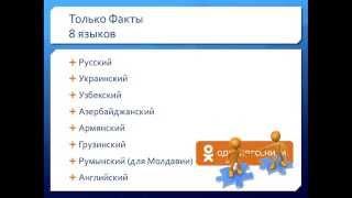 Видео #1 Как получать подписчиков из соцсети Одноклассники всего за 2 рубля 75 копеек.(, 2014-08-05T21:50:33.000Z)