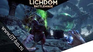 прохождение игры lichdom battlemage hd