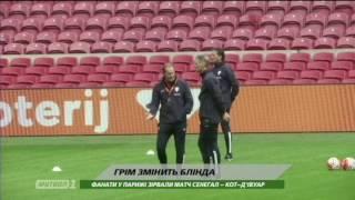 Грим заменит Блинда в сборной Нидерландов