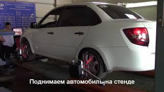 ДЕЛАЕМ РАЗВАЛ-СХОЖДЕНИЕ НА LAUNCH X631