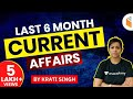 Gambar cover Last 6 Months Current Affairs 2020 | Important Current Affairs MCQ for All Exams | Krati Singh