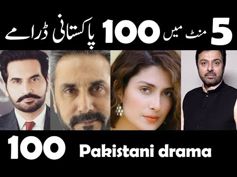 100 Top Pakistani Dramas List | Top Pakistani Dramas 2020