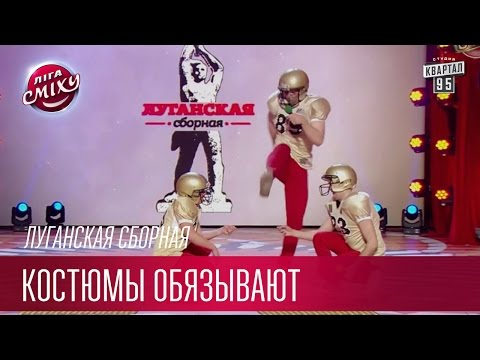 луганские интим знакомства