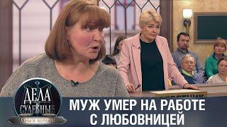 Дела судебные с Дмитрием Агрисом. Деньги верните. Эфир от 21.01.21