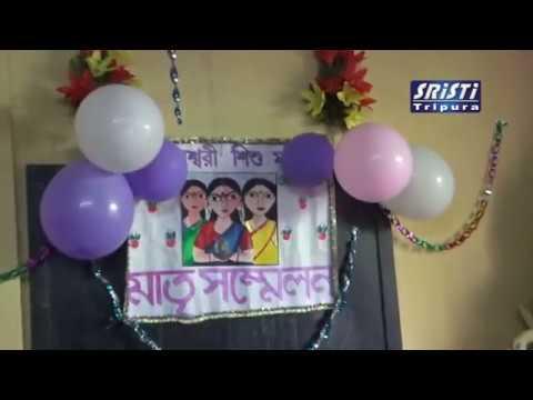 SRISTI TRIPURA LIVE NEWS 11 11 2017 HD VIDEO