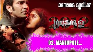 Manjupole   Dracula 2012