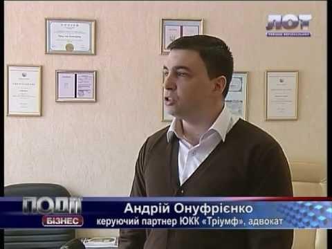 уголовный адвокат в луганске замечательно было