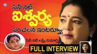 Actress Lakshmi daughter Aishwarya Sensational Interview - Telugu Popular TV