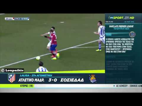 Atlético Madrid vs Real Sociedad 3-0 All Goals and Highlights {1/3/2016}
