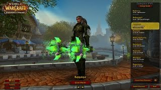 Bajheera - 7.0 OUTLAW ROGUE IS OUTRAGEOUS! - WoW Legion Rogue PvP