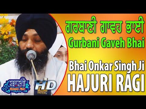Gurbani-Gaveh-Bhai-Bhai-Onkar-Singh-Ji-Sri-Harmandir-Sahib-Ambala