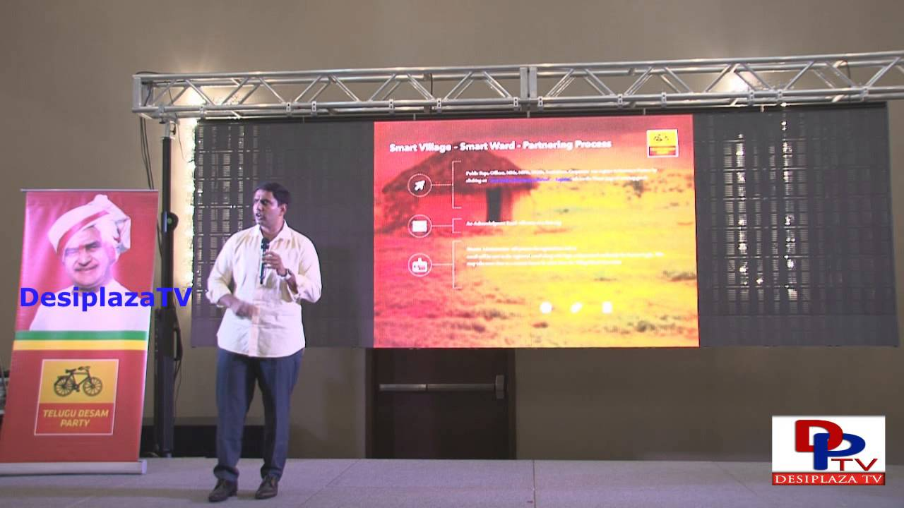 Nara Lokesh Complete speech about Smart Villages campaign in Dallas