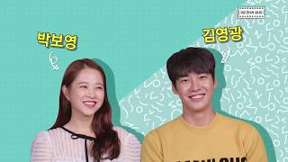 MovieQ 지금 만나러 갑니다 - 너의 결혼식 On Your Wedding Day interview - Park Bo Young 박보영 x Kim Young Kwang 김영광