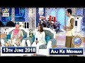 Shan e Iftar – Segment – Aaj Ke Mehman – (TAF Foundation, Saira Nizam) - 13th June 2018