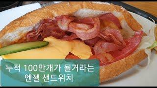 Korean cafe food 엔제리너스 반미샌드위치 …