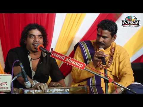 Bheruji Nana Re Nana | Jagdish Vaishnav,Arjun Rana | Bheruji Maharaj | Rajasthani Devotional Song