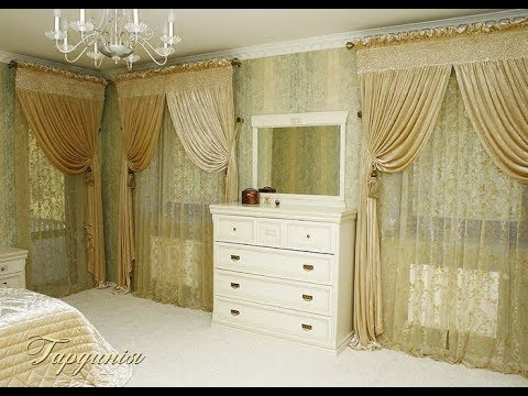 Best 100 curtain ideas, Stunning curtains designs 2018 collection