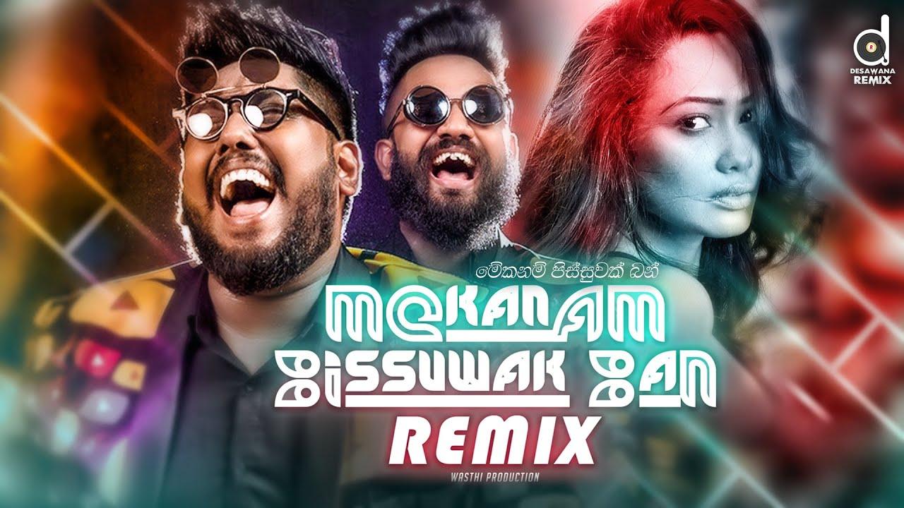 Download Meka Nam Pissuwak Bun (Remix) - Anushka Udana (Wasthi)   DJ EvO   Sinhala Remix Songs   Sinhala DJ