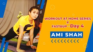 NO GYM Workout At Home - Cardio Workout | Weight & Fat Loss  | Fast&Up