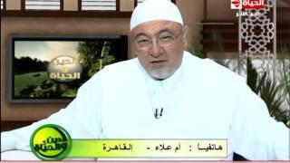 بالفيديو.. تعرف على رد 'خالد الجندي' لسيدة تبنت طفلا يتيما وكشفت حقيقة أمره بعد 18 عاما