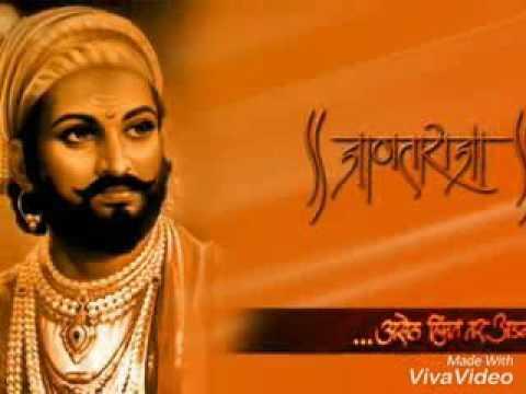 shivjaynti special song mix vinay jangam 8308284079