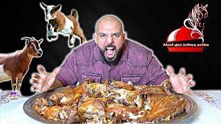 تحدي اكل تيسين مندي 🐐 !!!Eating 2 Goats