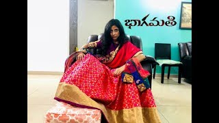 Bhaagamathie Telugu Trailer   Spoof   Anushka Shetty   Suma   Cut-Short   Lochan #Bhagamathiee