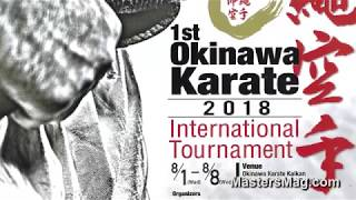 OKINAWA KARATE MASTERS OVERSEAS (DEMO) EXCHANGE PROGRAM 2017
