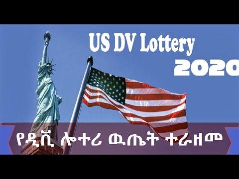 Lotto Jackpot 4.1 2021