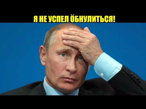 1/4 МИЛЛИОНА РОССИЯН ПОДАЛИ ПЕТИЦИЮ В ЕВРОПЕЙСКИЙ СУД НА ПУТИНА!