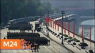 Смотреть видео Как отбирали участников для первого парада 1945 года - Москва 24 онлайн