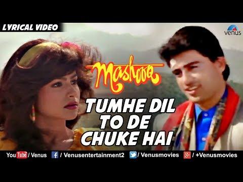 Tumhe Dil To De Chuke Hain - Lyrical Video Song | Mashooq | Kumar Sanu, Kavita | Best Bollywood Song