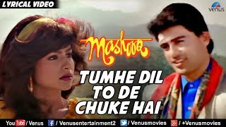 Tumhe Dil To De Chuke Hain - Lyrical Video Song | Mashooq | Kumar Sanu, Kavita | Best Bollywood Song
