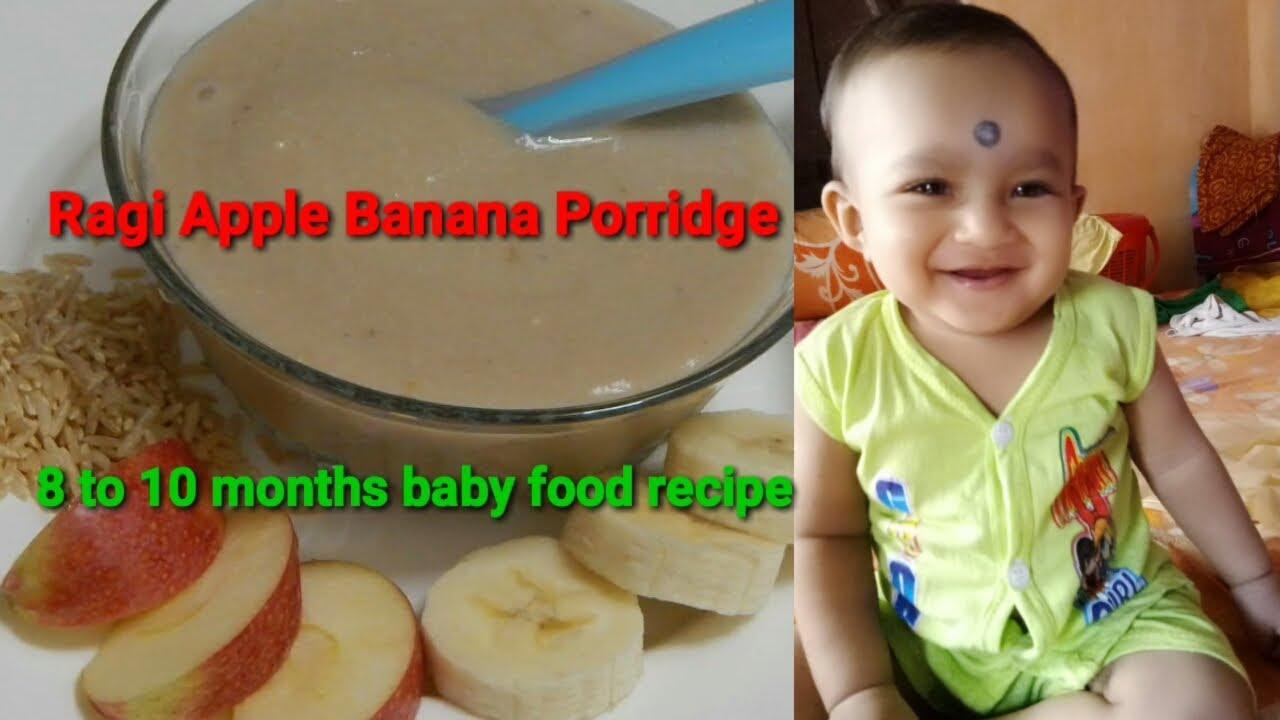 Ragi Apple Banana Porridge For Babies ||Breakfast Porridge (for 6 -12 Months Baby)