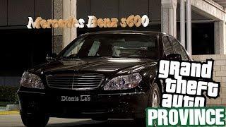 Mercedes Benz S600  [MTA PROVINCE beta 0.1.8] Serv.#1