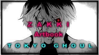 Zakki [Artbook] :: By Sui Ishida