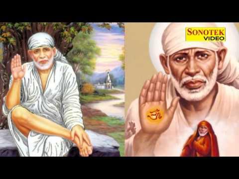 Chahe Jesa Mujhko Samajhna   चाहे जैसा मुझको समझना   Sai Bhajan