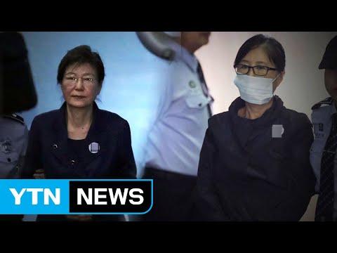 정치적 승부수 띄운 朴...사실상 재판 보이콧 / YTN
