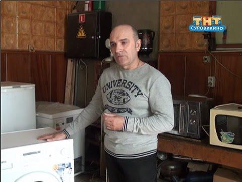 Видео Сервисный по ремонту бытовой техники