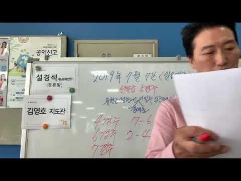2019년 7월 7일광명27회차일요경주4R~7R경주분석