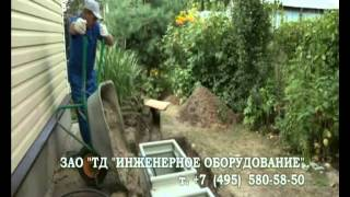 Септик Тверь-П. Монтаж.(, 2014-12-08T14:58:51.000Z)