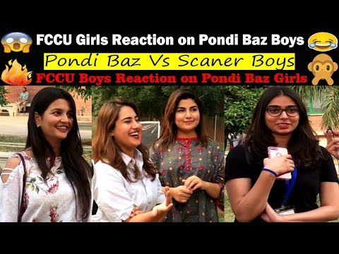 What is Pondi | FCCU Girls Reaction on Pondi | Pondi Baz Vs Scaner | Funny Interview in FC College
