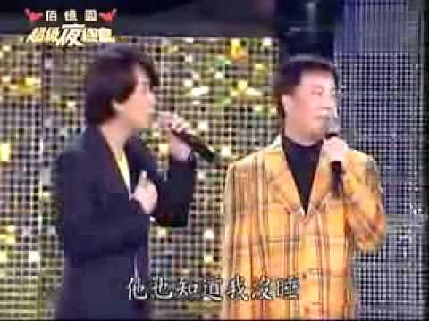 2013/12/07 *三立臺灣臺 超級夜總會* 江志豐&陳百潭 - YouTube