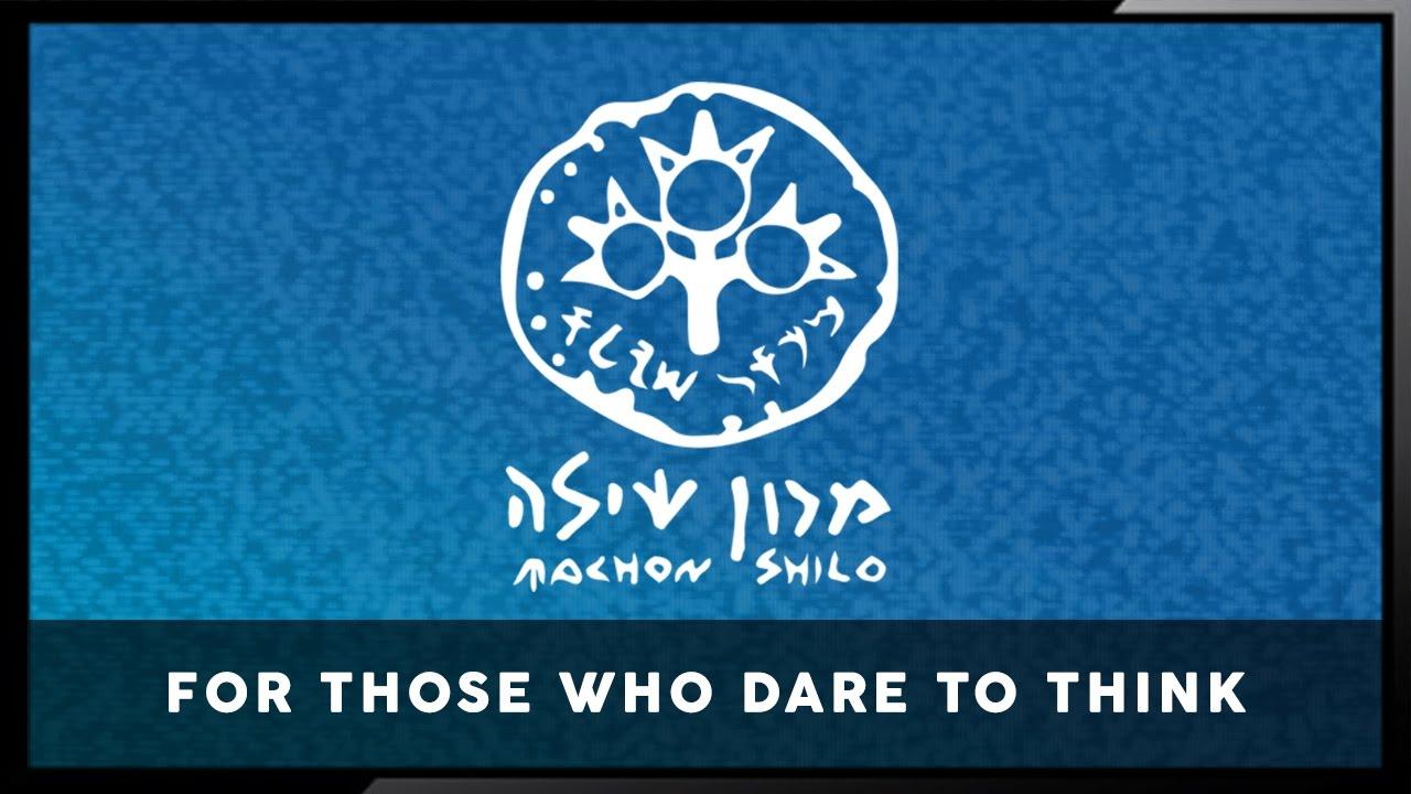 Machon Shilo's Rabbi David Bar-Hayim Explains His Halachic Methodology