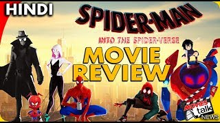 Spider-Man: Into The Spider-Verse : Movie Review [Explained In Hindi]