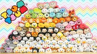 Tsum Mountain! Plush Collection! | TSUM TSUM WEEK DAY 5