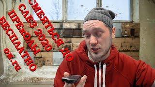 Приколы из отжатой мобилы Шоу Гопника Дрончика по Вашим заявкам